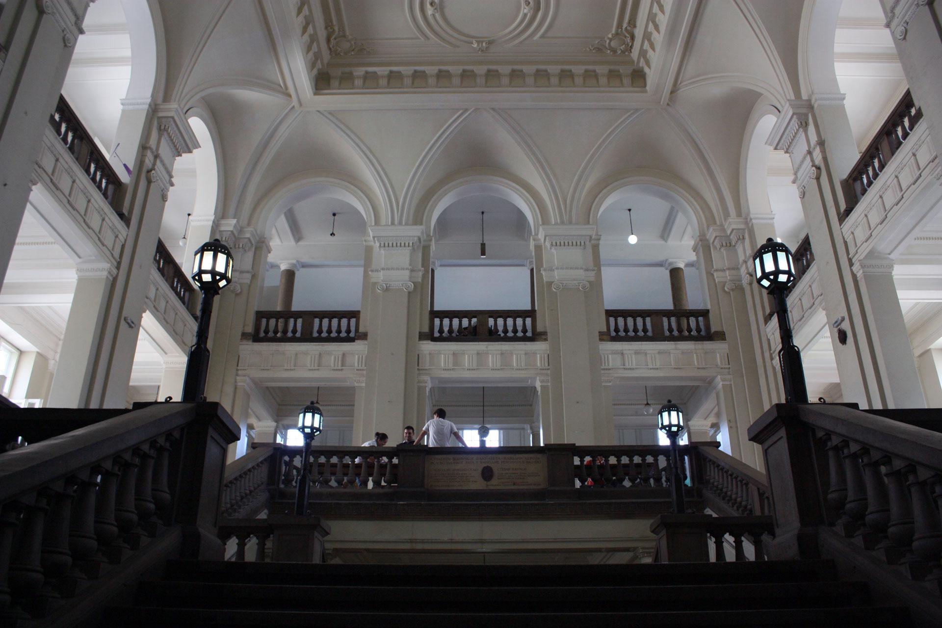 Aula arhitektonskog fakulteta
