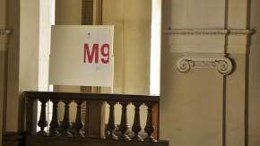 Изложба изабраних Мастер пројеката М9 2012/13