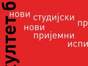 Otvorena vrata Arhitektonskog fakulteta u subotu 16.11.2013.