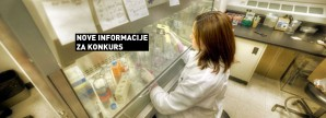 Studentski konkurs: enterijer biblioteke Instituta za molekularnu genetiku i genetičko inženjerstvo