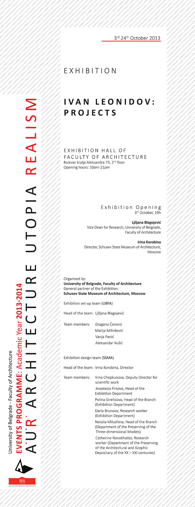 2013_AUR_Conference-and-Exhibition_poster_02