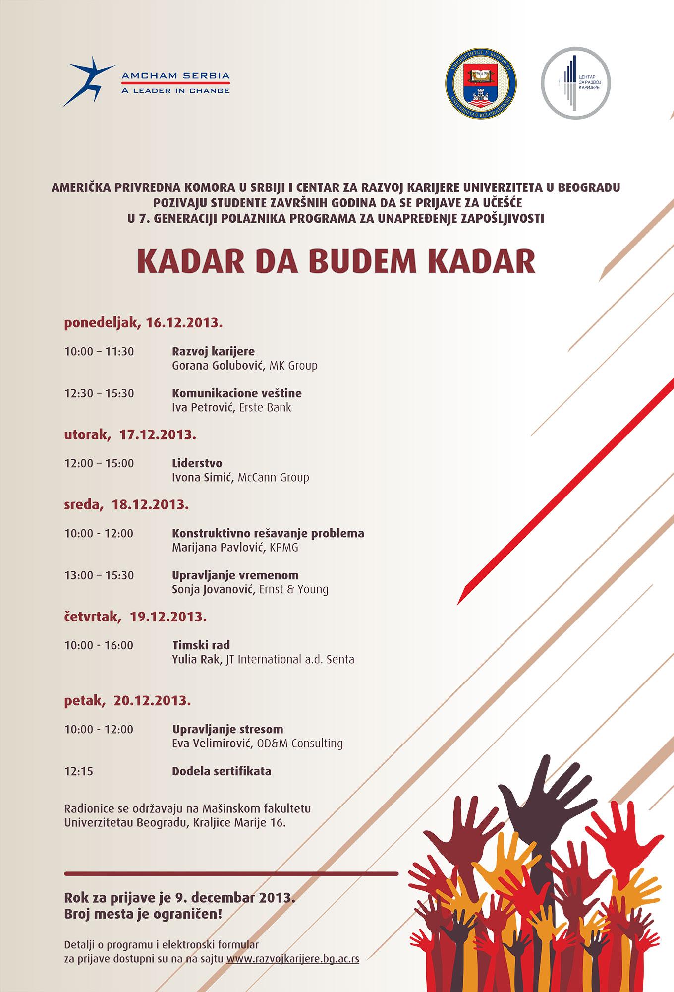 Kadar-da-budem-kadar-2013-plakat