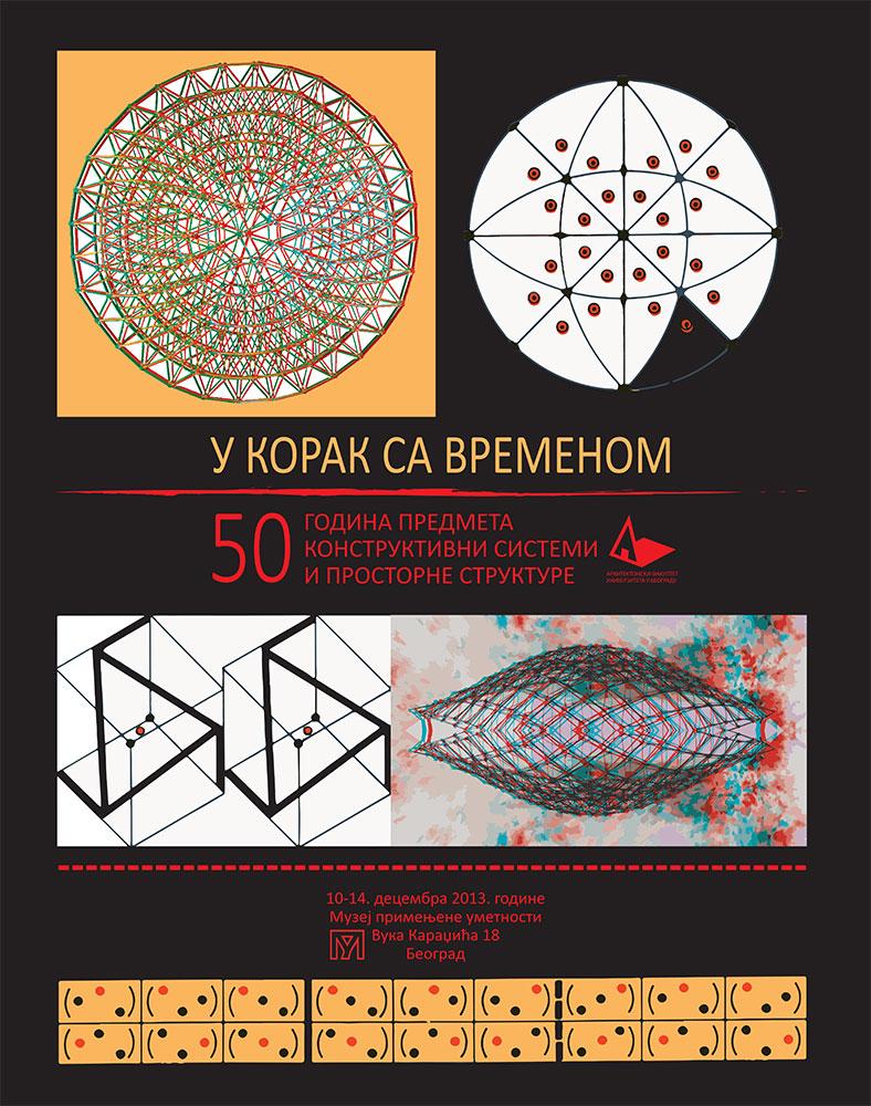 Konstruktivni-sistemi_50-godina_plakat