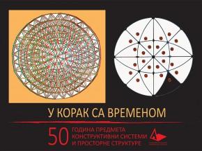 U korak sa vremenom: 50 godina predmeta Konstruktivni sistemi i Prostorne strukture