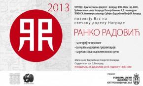 Svečana dodela nagrade Ranko Radović 2013