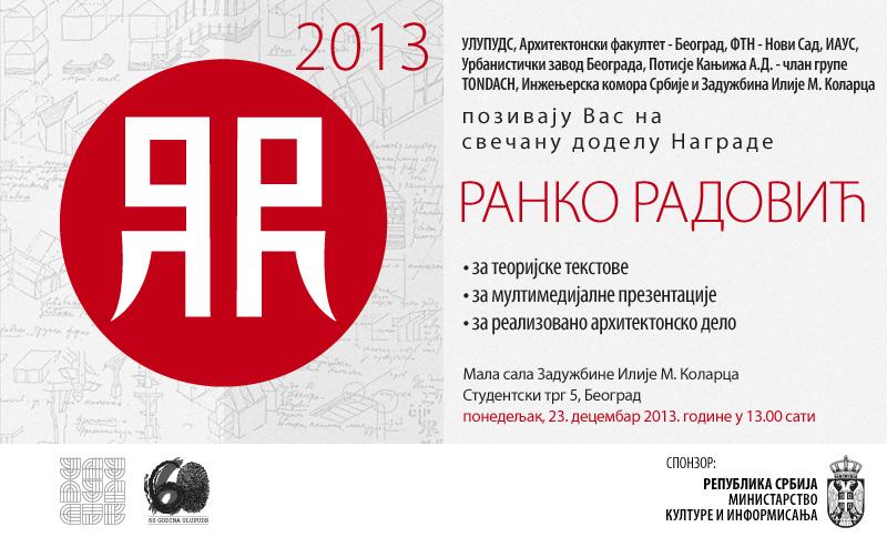 Ranko Radovic Nagrada 2013