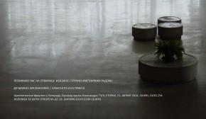 Otvaranje izložbe stručno-umetničkih radova: dr Marija Milinković / ARHITEKTONSKA PRAKSA