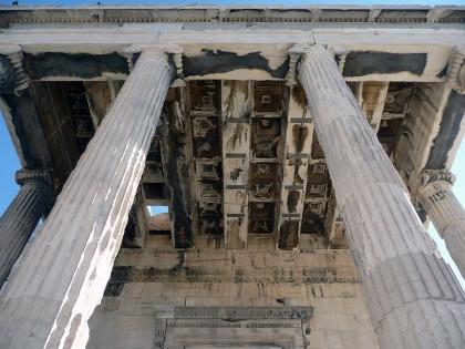 Курс 7.1. – Историја архитектуре и насељавања 1
