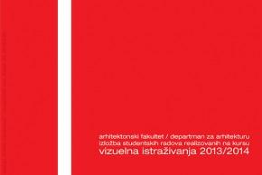 Изложба студентских радова: Курс 2.3. – Визуелна истраживања 2013/14