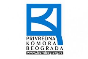 Конкурс за Годишње награде Привредне коморе Београда