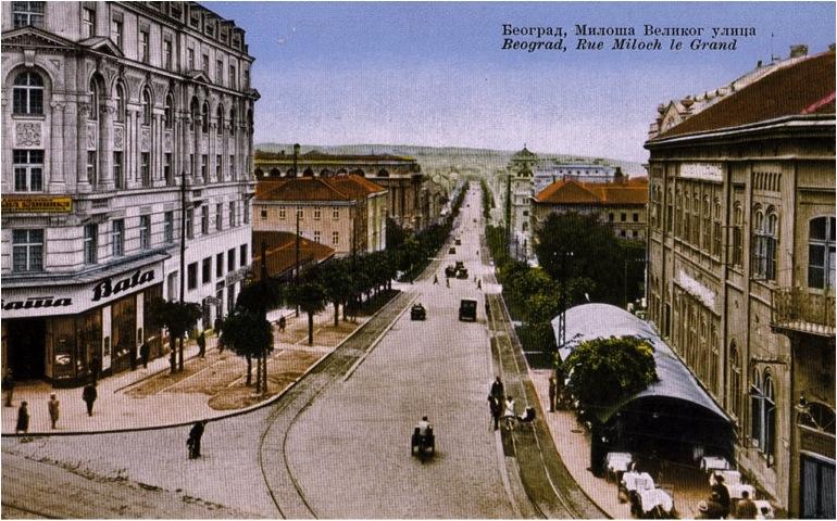 ulica Milosa Velikog