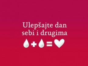 Akcija dobrovoljnog davanja krvi: 19.03.2014.
