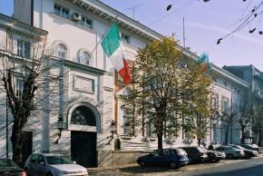 Konkurs za izradu novog logotipa Ambasade Italije u Beogradu (PRODUŽEN ROK)