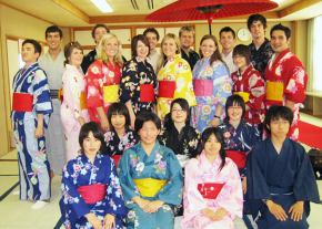 Stipendije Vlade Japana – MEXT 2015