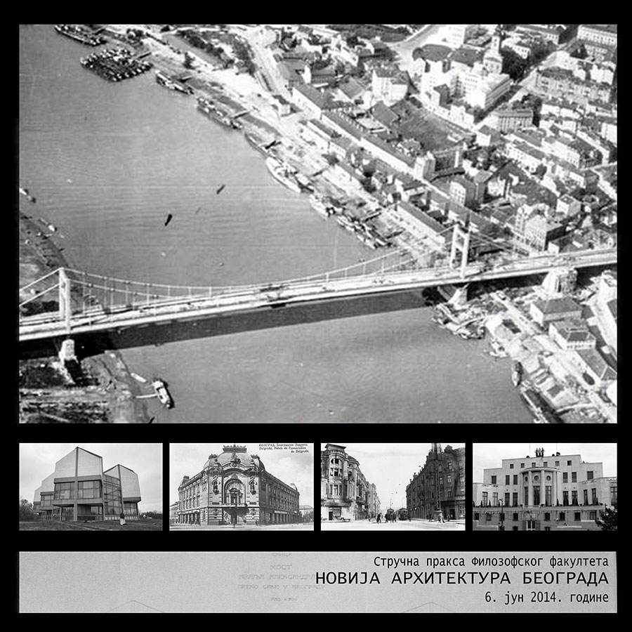 plakat_Novija-arhitektura-Beogarada_praksa