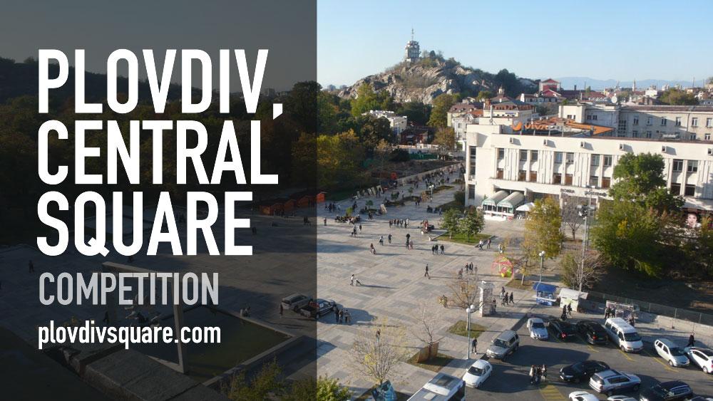 plovdivsquare_web_o