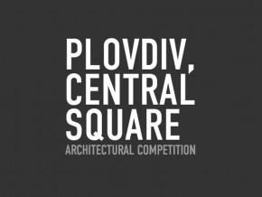 Konkurs: Centralni trg u Plovdivu, Bugarska