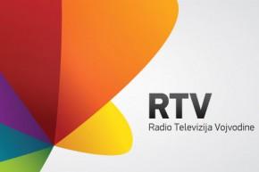Округли сто: Нова зграда РТВ – специфичности и могућности