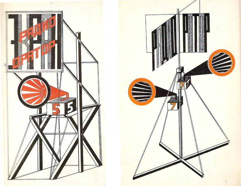 Radionica-RBS-N-KIosk_ilustracija_o