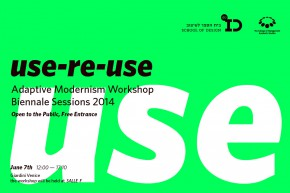 Радионица Use-ReUse: Adaptive Modernism – Biennale Sessions 2014