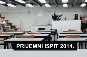 Пријемни испит 2014: Коначна одлука Декана по поднетим жалбама кандидата