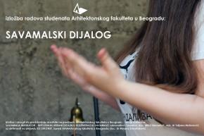 Изложба студентских радова: Савамалски дијалог у Mikser House-у