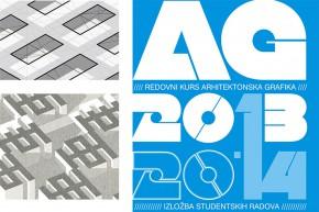 Курс 2.5. – Архитектонска графика: Изложба студентских радова 2013/14