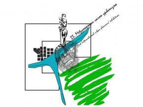 Позив на отварање 23. Међународног Салона урбанизма у Београду 2014.