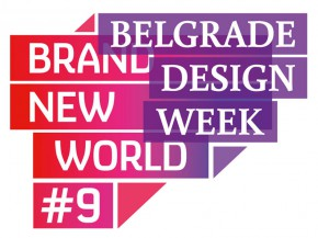 Beogradska nedelja dizajna 2014: 6–12. oktobar