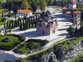 Конкурс: Идејно архитектонско-урбанистичко решење уређења комплекса Херцеговачке Грачанице