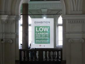 Otvorena međunarodna izložba: Zelena arhitektura u Kini i Srbiji