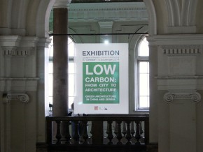 International exhibition: LOW CARBON: From City to Architecture – Green Architecture in China and Serbia