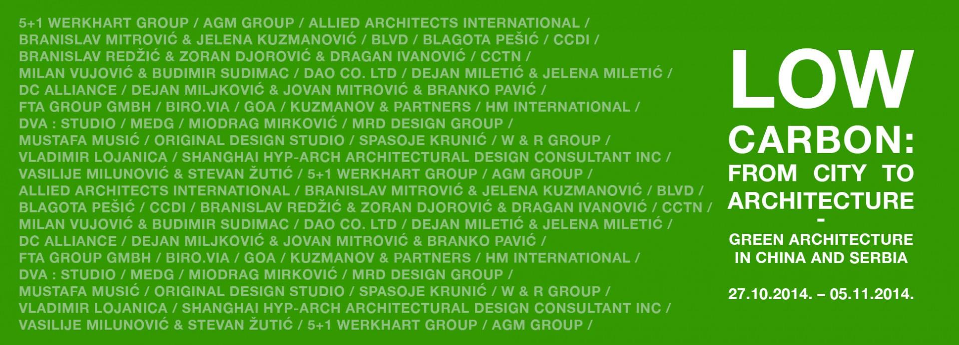 Međunarodna izložba: Zelena arhitektura u Kini i Srbiji