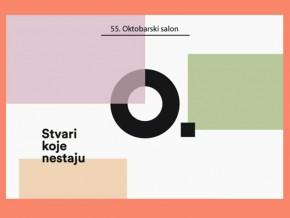 Архитектонски семинар: Архитектура која нестаје, 55. Октобарски салон 2014.