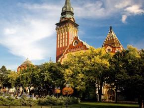 Конкурс: идејно урбанистичко-архитектонско решење стамбено-пословног блока у центру Суботице