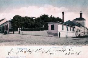Конкурс: идејно решење реконструкције и ревитализације Народне (Старе Вајфертове) пиваре у Панчеву
