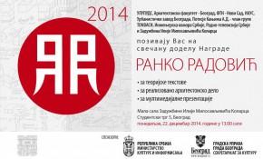 Svečana dodela nagrade Ranko Radović 2014