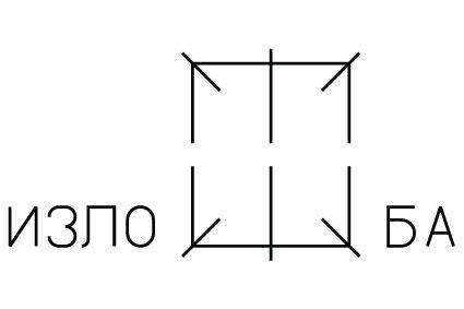 Izlosba_201415