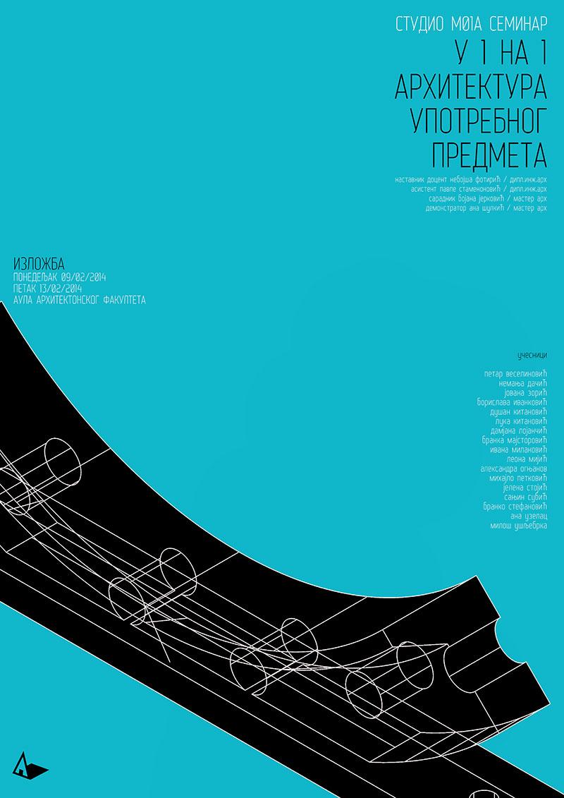 201415_Plakat-za-izlozbu-U1NA1