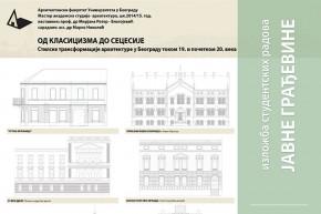 Izložba studentskih radova: OD KLASICIZMA DO SECESIJE – Javne građevine