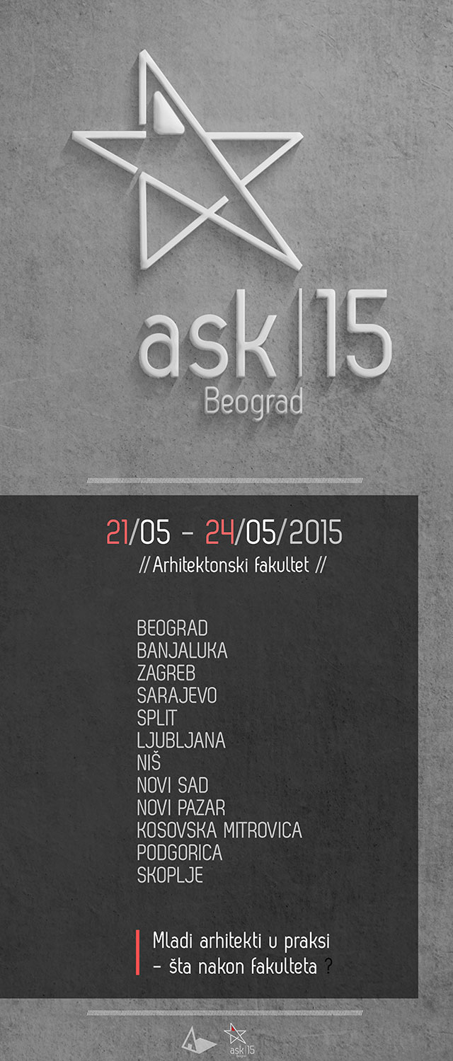 2015_ASK-Beograd_poster_o
