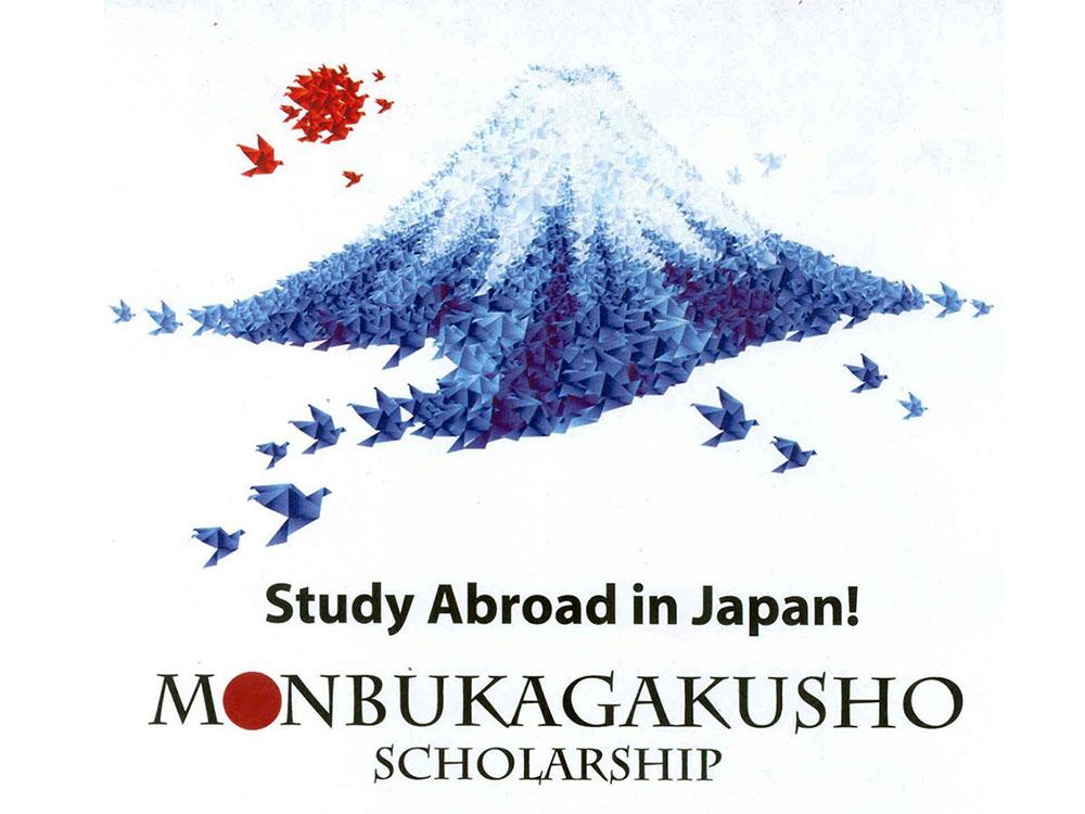 Monbukagakusho2_opt