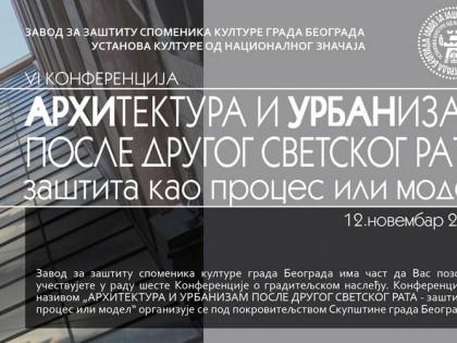 Konferencija: Arhitektura i urbanizam posle Drugog svetskog rata