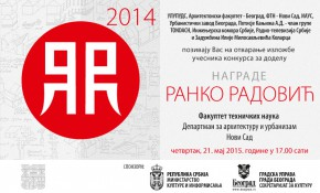 Izložba: Nagrada Ranko Radović 2014