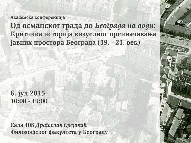 2015_Od-osmanskog-grada