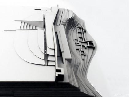 Нови градски епицентар – вишенаменски градски комплекс културе