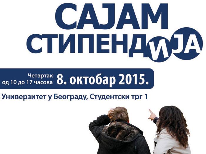 2015_Sajam_stipendija