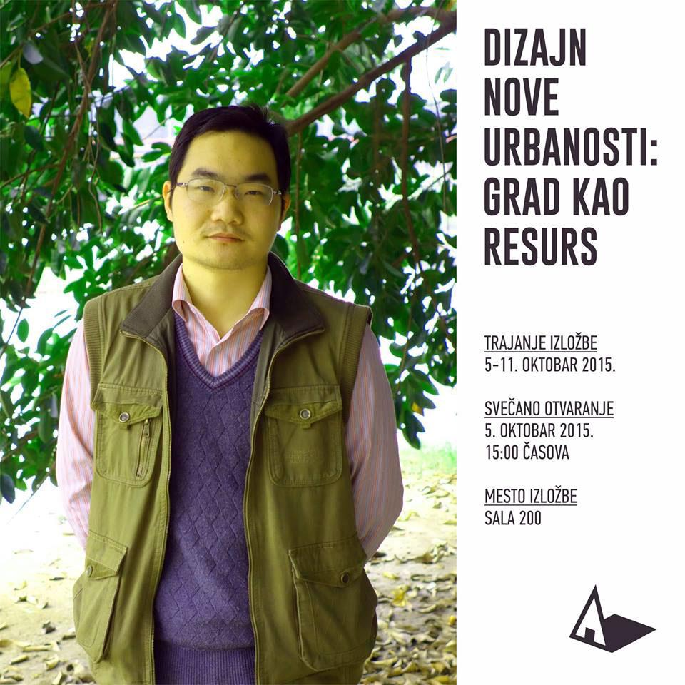 Dizajn-nove-urbanosti_Grad-kao-resurs_plakat