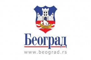 Конкурс: Награде Града Београда за 2016. годину