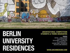 Конкурс: Универзитетско становање у Берлину (Berlin University Residences)